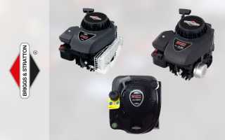 Briggs stratton 650 series 190 cc мотоблок